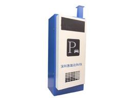 License plate recognition machine